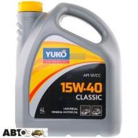 Моторное масло Yuko CLASSIC 15W-40 4л
