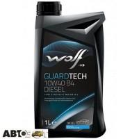 Моторное масло WOLF GUARDTECH 10W-40 B4 DIESEL 1л