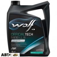 Моторное масло WOLF OFFICIALTECH 5W-30 LL III 5л