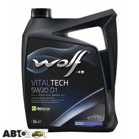 Моторное масло WOLF VITALTECH 5W-20 D1 4л