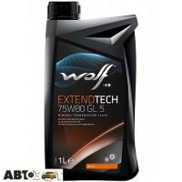 Трансмиссионное масло WOLF EXTENDTECH 75W-80 GL-5 1л