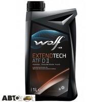 Трансмиссионное масло WOLF EXTENDTECH ATF DII 1л