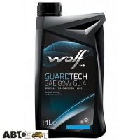 Трансмиссионное масло WOLF GUARDTECH 80W GL-4 1л