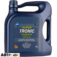 Моторное масло ARAL SuperTronic Longlife III 5W-30 5л