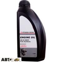 Моторное масло Mitsubishi ENGINE OIL 5W-40 MZ320361 1л