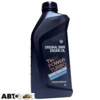 Моторное масло BMW Twin Power Turbo Longlife-01 5W-30 83212365930/83212465843 1л