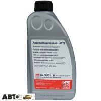 Трансмиссионное масло Febi ATF08971 1л