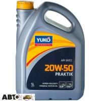 Моторное масло Yuko PRAKTIK 20W-50 5л