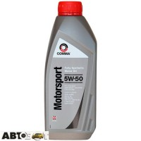 Моторное масло Comma MOTORSPORT 5W-50 1л