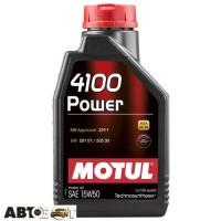 Моторное масло MOTUL 4100 Power 15W-50 386201 1л