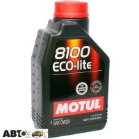Моторное масло MOTUL 8100 Eco-lite NEW 0W-20 841111 1л