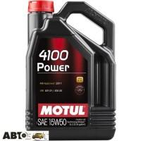 Моторное масло MOTUL 4100 Power 15W-50 386206 5л