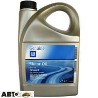 Моторное масло General Motors Dexos-2 LongLife 5W-30 SN/CF 1942002 4л