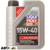 Моторное масло LIQUI MOLY MoS2 LEICHTLAUF 15W-40 1932 1л