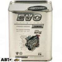 Моторное масло EVO Turbo Diesel D5 10W-40 1л