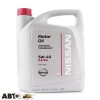 Моторное масло Nissan Motor Oil 5W-40 KE90090042 5л