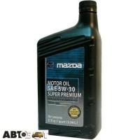 Моторное масло Mazda Super Premium 5W-30 0000775W30QT 0.946л