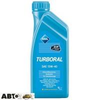 Моторное масло ARAL Turboral 15W-40 1л