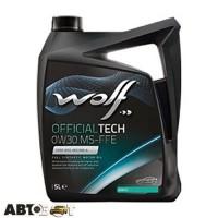 Моторное масло WOLF OFFICIALTECH 0W-30 MS-FFE 5л