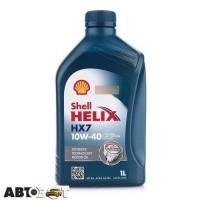 Моторное масло SHELL Helix HX7 10W-40 1л