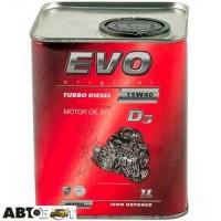 Моторное масло EVO TURBO DIESEL D3 15W-40 1л