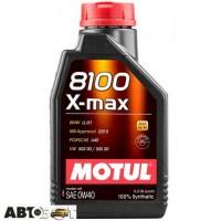 Моторное масло MOTUL 8100 X-max 0W-40 348201 1л
