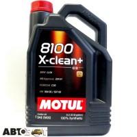 Моторное масло MOTUL 8100 X-clean+ 5W-30 854751 5л