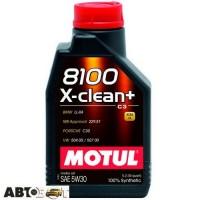 Моторное масло MOTUL 8100 X-clean+ 5W-30 854711 1л