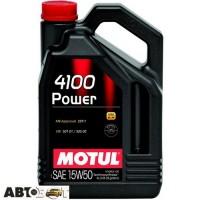 Моторное масло MOTUL 4100 Power 15W-50 386207 4л