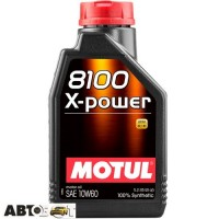 Моторное масло MOTUL 8100 X-Power 10W-60 854811 1л