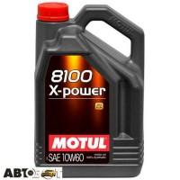 Моторное масло MOTUL 8100 X-Power 10W-60 854851 5л