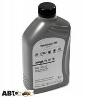 Моторное масло VAG Longlife IV 0W-20 GS60577D2 1л