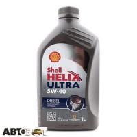 Моторное масло SHELL Helix Ultra Diesel 5W-40 1л