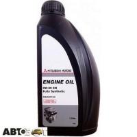 Моторное масло Mitsubishi Engine Oil 0W-20 MZ320723 1л
