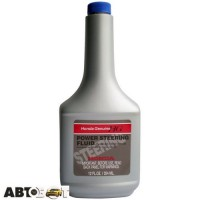 Трансмиссионное масло Honda PSF 2 8206-9002 0.354л