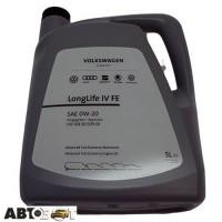 Моторное масло VAG Longlife IV 0W-20 GS60577M4 5л