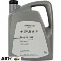 Моторное масло VAG LongLife III FE 0W-30 GS55545M4 5л