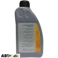 Трансмиссионное масло Mercedes-benz MB 236.15 A000989090411AULE 1л