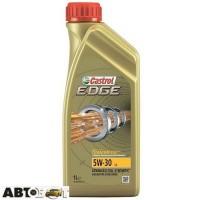 Моторное масло CASTROL EDGE FST 5W-30 LL 1л