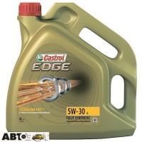 Моторное масло CASTROL EDGE FST 5W-30 LL 5л