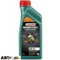 Моторное масло CASTROL MAGNATEC STOP-START 5W-20 E 1л