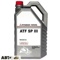 Трансмиссионное масло Mitsubishi ATF SP III MZ320101 5л