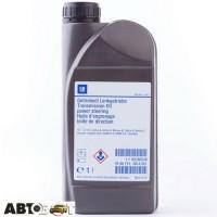 Трансмиссионное масло General Motors Liquid electro hydraulic 1940715 1л