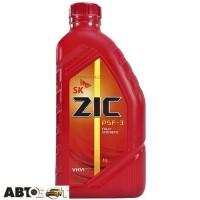 Трансмиссионное масло ZIC PSF-3 1л