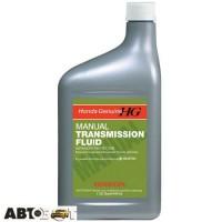 Трансмиссионное масло Honda MTF 75W-90 087989031 1л