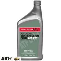 Трансмиссионное масло Honda ATF DW-1 Fluid 082009008 1л