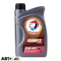 Моторное масло TOTAL Quartz 9000 5W-40 1л