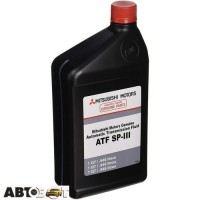 Трансмиссионное масло Mitsubishi ATF SP III (MZ320200) 0.946л