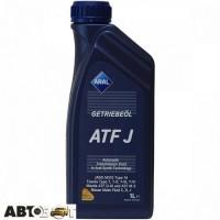 Трансмиссионное масло ARAL Getriebeoel ATF J 1л