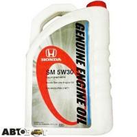 Моторное масло Honda Genuine Motor Oil 5W-30 SM 08234P99F4MY3 4л